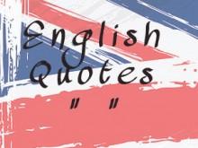 english_quotes