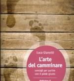 GIANOTTI-L_camminare0